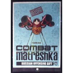Постер hand made Россия
